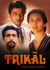 Trikal (Past, Present, Future)
